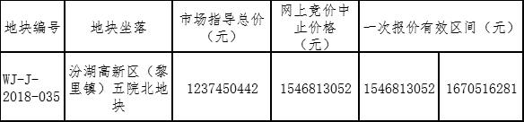 731dfa6bfff545f42f1a6adfd3e64a74.png