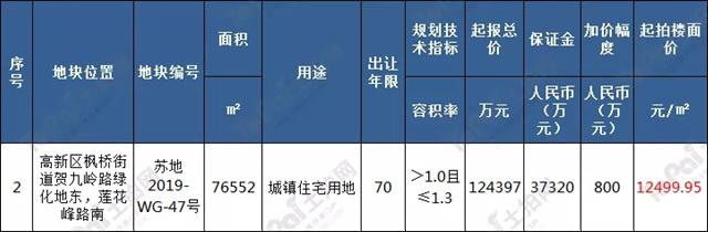 9ed324fc91d9f7876889979083ed5cc1.jpg