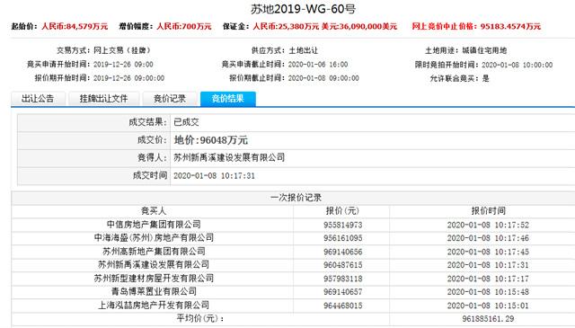 cc14e30c1b5bc926dc48a824fd153cee.jpg