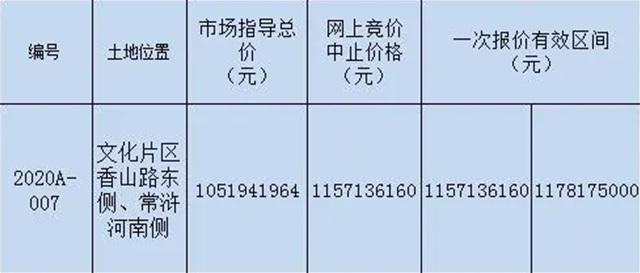 c0203af7f17bfe9f264826cd4c1623a3.jpg