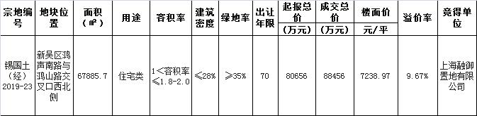 291f58404aaaa2f9c86e2efc2944ed29.png