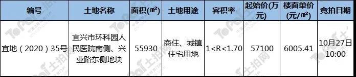 34f5222d2102bb92e40409366198f942.jpg