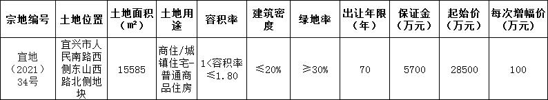 4908090187b45427db32b645448959cb.png