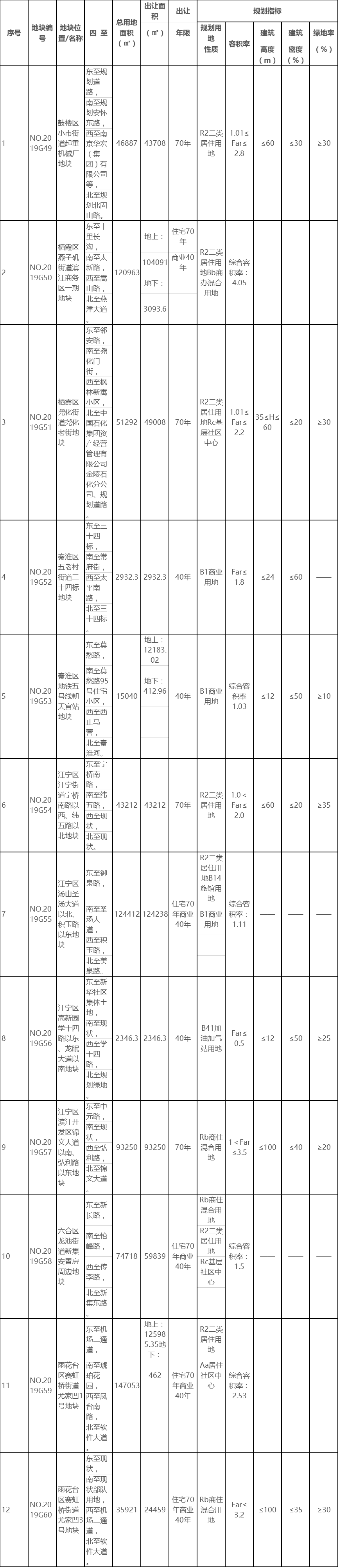 bbfac668875aa029991a941ba2f43e29.png