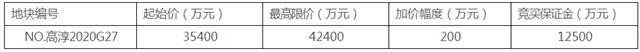2c9bd32814a0f60be61d6f36ea5925a4.png