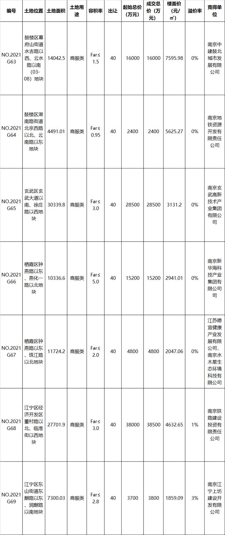 db4c86e2d60b5e9c364907fd6cee59cc.png