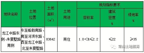 1100ed47950d2e32841d930c06bb665f.jpg