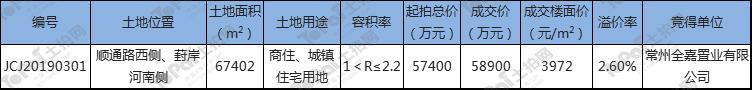 24ea7b5d56303429fdba74d32a88145e.jpg