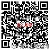 8a48f785e840c99d01ad770f7e392614.jpg