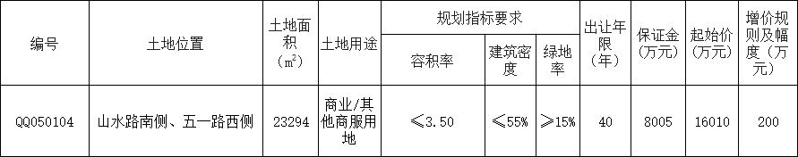 09ef83762cedbd1113c5f2e58e4be44f.png
