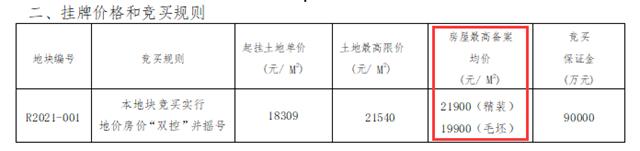 8cc2b6627df20793fbe8190b85fb2229.png