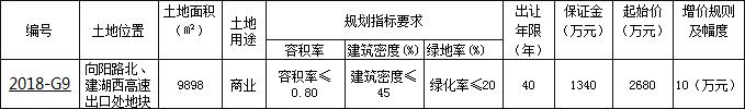 1a69bce39bb5fd6e1699524b551a65f4.png